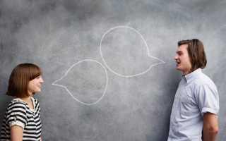 К чему снится разговор: толкование по сонникам