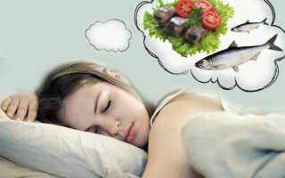 Поедание рыбы во сне: толкование для женщины и мужчины