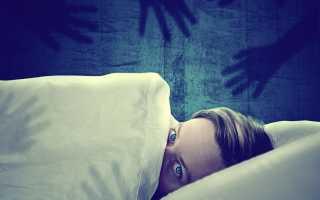 К чему снится, как хотят облить лицо кислотой и изуродовать внешность