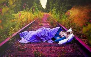 К чему снится железная дорога: значение по сонникам
