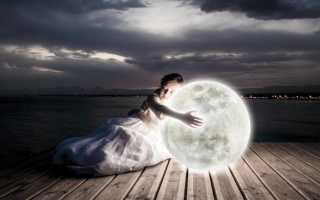 К чему снится луна: толкование различных сонников