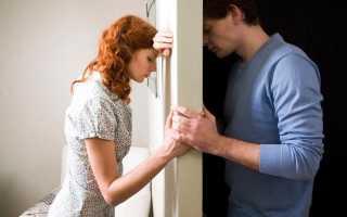 К чему снится ссора с любимым человеком: значение в соннике
