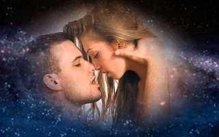 К чему снится поцелуй с незнакомым парнем: толкование по сонникам