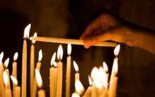Толкование по сонникам, к чему снятся горящие церковные свечи