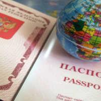 Толкования по сонникам: менять паспорт, украсть документ