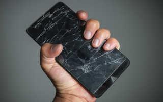 К чему снится разбитый телефон по толкованиям различных сонников