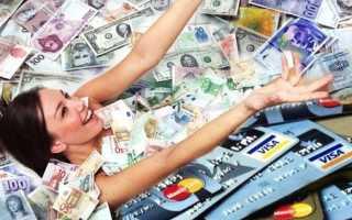 Сны о деньгах: к чему снятся бумажные купюры