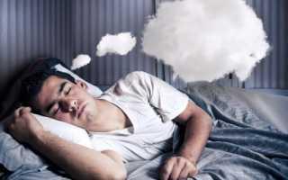 Если человек снится с понедельника на вторник: значение сна