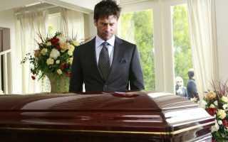 К чему снится смерть живого близкого родственника