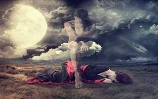 К чему снится смерть: толкование сонников