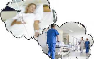 К чему снится врач: значения в разных сонниках