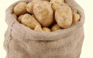Сонник: к чему снится картошка в мешках