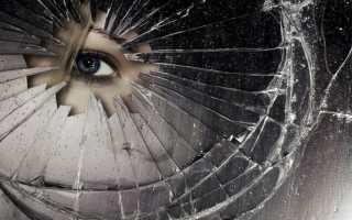 К чему снится разбитое или треснутое зеркало женщине по соннику