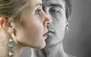 К чему снится бывшая девушка своего парня: толкование по сонникам