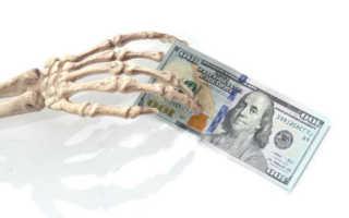 К чему снится покойник, который даёт деньги: толкование сна