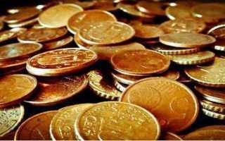 К чему снятся золотые монеты: значение по различным сонникам