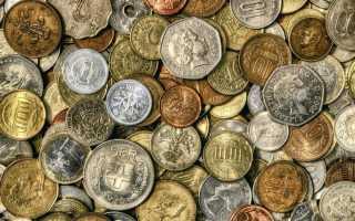 К чему снятся монеты: толкования по разным сонникам
