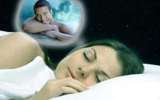 Влюбиться во сне в мужчину: толкования для девушек