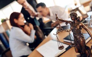 К чему снится суд: трактования по различным сонникам
