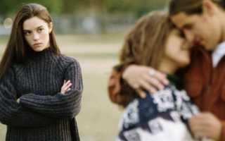 К чему снится измена любимого мужа или жены
