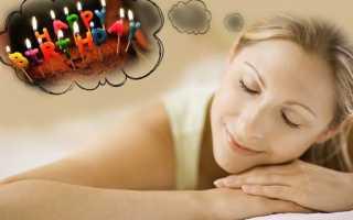 К чему снится праздник, торжество, веселье — толкование сонников