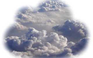 Как толкуют тучи сонники: к чему снится черное грозовое небо