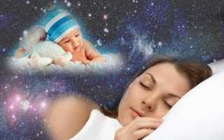 К чему снится сын: основные толкования по сонникам