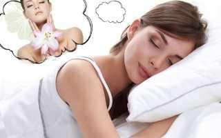 К чему видеть себя во сне красивой, нарядной и молодой