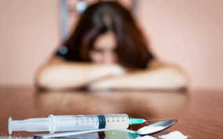К чему снятся наркоманы: интерпретация сна по разным сонникам