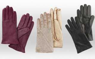 К чему могут присниться перчатки по мнению сонников