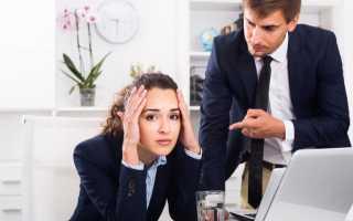 К чему снится бывший начальник: толкование по популярным сонникам