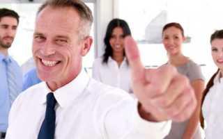 Толкование по сонникам к чему снится начальник для женщин и мужчин