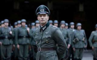 К чему снятся немцы в военной форме