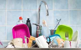 Что означает мыть посуду во сне по соннику