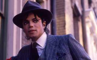 Майклу Джексону посмертно вынесли приговор и обвинили его в педофилии.