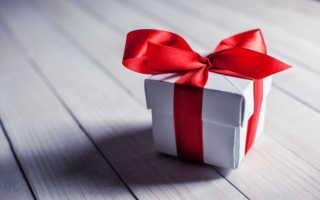 К чему снится подарок: толкование по сонникам для женщин и мужчин