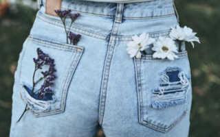 Сон, где приснились джинсы: толкование по соннику