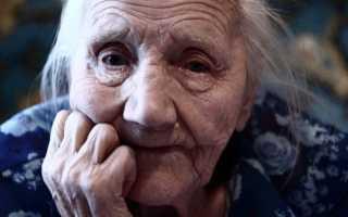 К чему снится добрая или злая старуха по сонникам