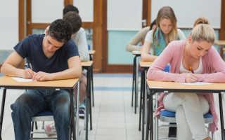 К чему снится сдавать экзамен: толкование сна по разным сонникам