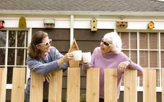 Толкование сонника о приснившихся соседях
