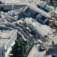 Снится, что земля уходит из-под ног: значение снов о землетрясениях