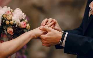 Что означает по соннику выйти замуж за незнакомца