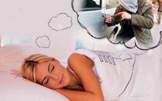Угнали машину во сне: толкование по различным сонникам