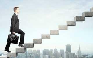 Подниматься по лестнице вверх — толкование сонников