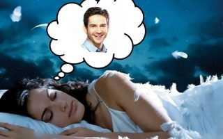 К чему снится парень со вторника на среду: толкование по сонникам