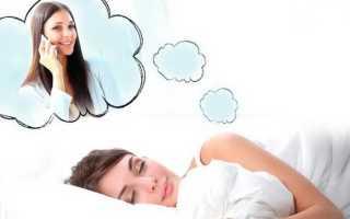 К чему снится старшая или младшая сестра по соннику