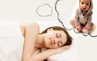 К чему снится маленький ребенок: толкование по сонникам