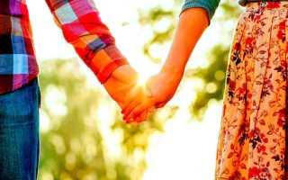 Держаться за руки: толкование по авторитетным сонникам