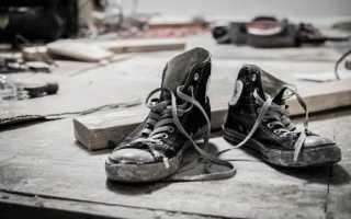 К чему снится старая обувь: толкование по сонникам