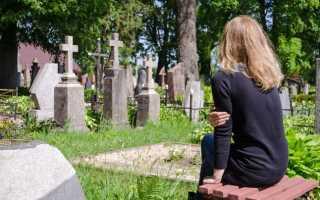 К чему девушке или беременной женщине снится кладбище